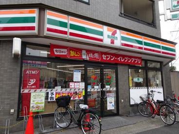 セブンイレブン  台東日本堤2丁目の画像1