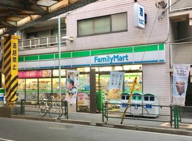 ファミリーマート 町屋店の画像1