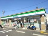 ファミリーマート 東鴻池店