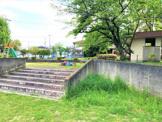 高塚台第2公園