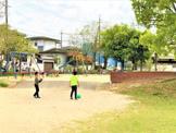 中山台公園