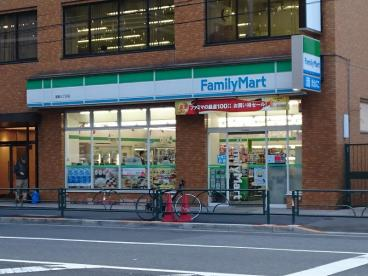 ファミリーマート 湯島三丁目店の画像1