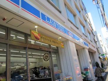 ローソン 湯島駅前店の画像1