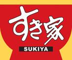 すき家 鹿児島東谷山店