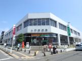 小平郵便局