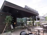 スターバックスコーヒー 元八王子店