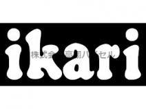 ikari(いかり) 門戸店
