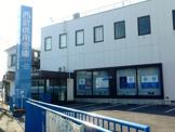 西武信用金庫(西武信金)西国分寺支店