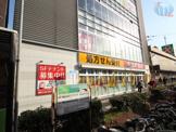 スギ薬局昭和町北店