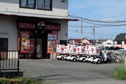ピザーラ武蔵村山店の画像1