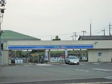 ローソン 東予総合支所前店の画像1