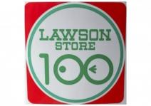 ローソンストア100 LS池田栄本町店