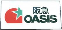 阪急OASIS(阪急オアシス) 池田店