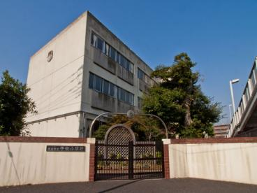 横浜市立 子安小学校の画像1