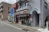 セブン-イレブン 池尻大橋店