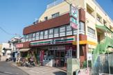 セブン-イレブン 世田谷鎌田2丁目店