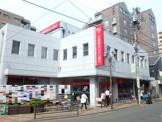 三菱UFJ銀行 国立支店