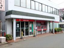 三菱UFJ銀行 鷹の台出張所