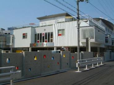高倉幼稚園の画像1