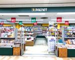 PALNET(パルネット) 金剛店