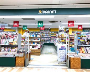PALNET(パルネット) 金剛店の画像1