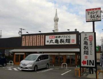 丸亀製麺富田林の画像1