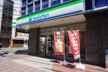 ファミリーマート 横浜天王町店