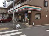 セブンイレブン 八王子元本郷町店