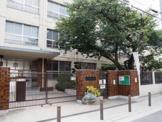大阪市立東田辺小学校