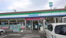 ファミリーマート 湘南ライフタウン店