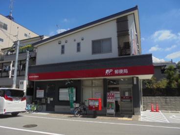 東住吉針中野郵便局の画像1