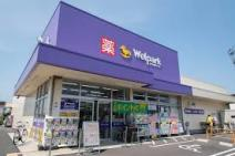 Welpark(ウェルパーク) 小平花小金井店