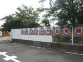 北宮幼稚園