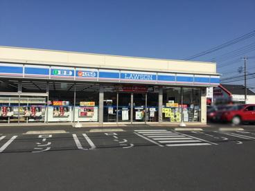 ローソン 小山西城南三丁目店の画像1