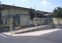 岩田保育所