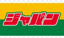 ジャパン 堺深井店