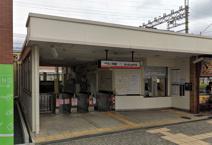 南海高野線「沢ノ町」駅