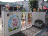 石切幼稚園