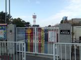 枚岡幼稚園