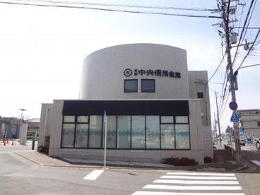 京都中央信用金庫 久我支店の画像1