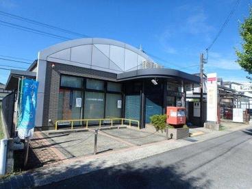 伏見羽束師菱川郵便局の画像1