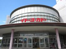 イトーヨーカドー東大阪店