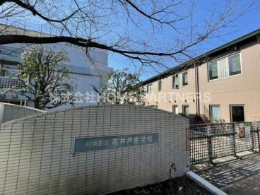 高井戸中学校の画像1