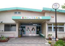 縄手幼稚園