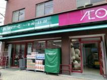 まいばすけっと 清川2丁目店