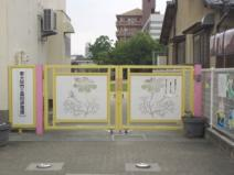 英田幼稚園