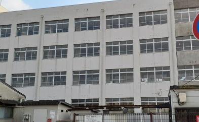 姫路市立広畑小学校の画像1