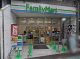 ファミリーマート 経堂駅前店