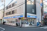 ローソン 世田谷三丁目店