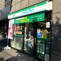 ファミリーマート 神宮前店